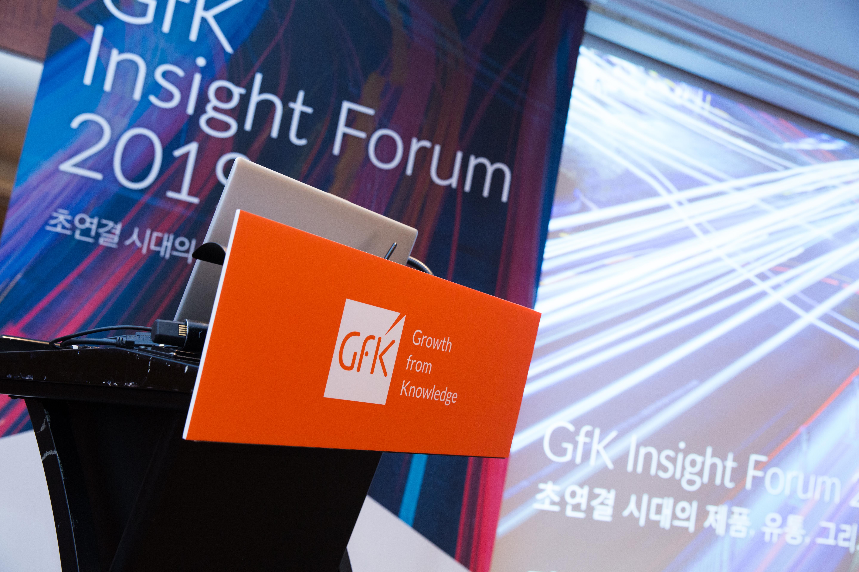 GFK-0543